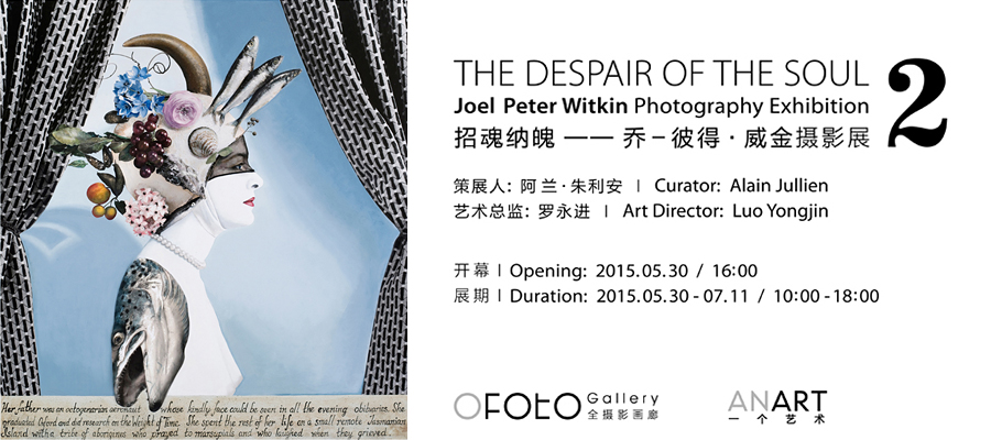The Despair of The Soul - Joel-Peter Witkin Photography Exhibition